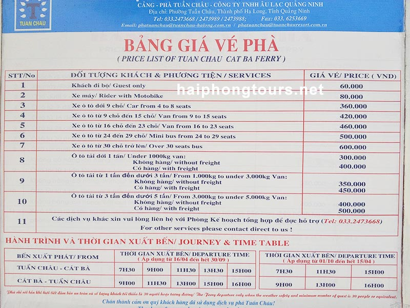 tuan chau cat ba ferry schedule